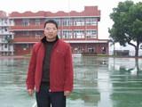 化学高级教师戴红盛
