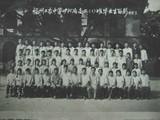 七五年高中毕业全班合影(旧照)